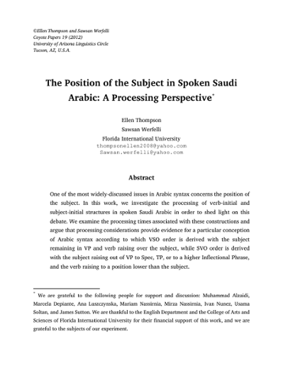 The Position of the Subject in Spoken Saudi Arabic: A Processing